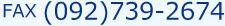 FAX:0927392674
